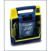 Cardiac Science Powerheart AED G3 Auto Defibrillator Wall Sign | Cardiac Science Supplier Dubai Iraq Saudi Arabia Qatar UAE Bahrain Kuwait Oman Abu Dhabi Ukraine Azerbaijan Kazakhstan Turkmenistan Georgia Armenia