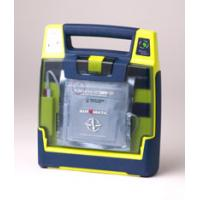 Cardiac Science Powerheart AED G3 Plus Automatic Defibrillator Kit | Cardiac Science Supplier Dubai Iraq Saudi Arabia Qatar UAE Bahrain Kuwait Oman Abu Dhabi Ukraine Azerbaijan Kazakhstan Turkmenistan Georgia Armenia