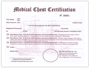 MEDICAL Chest Certificate Provider for ships | Medical Equipments